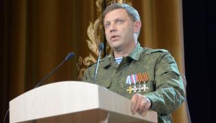Ołeksandr Zacharczenko (CC BY-SA 4.0  by Andrew Butko)