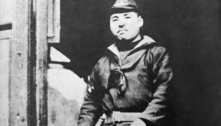 Japoński żołnierz podczas II wojny światowej