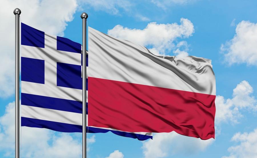 Flagi Polski i Grecji