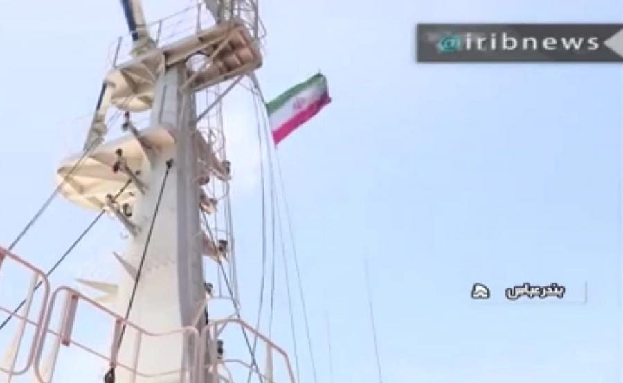 Irańska flaga na pokładzie bytyjskiego tankowca
