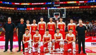 Reprezentacja Chin