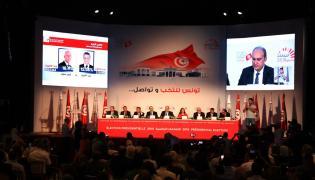 Wyniki wyborów prezydenckich w Tunezji