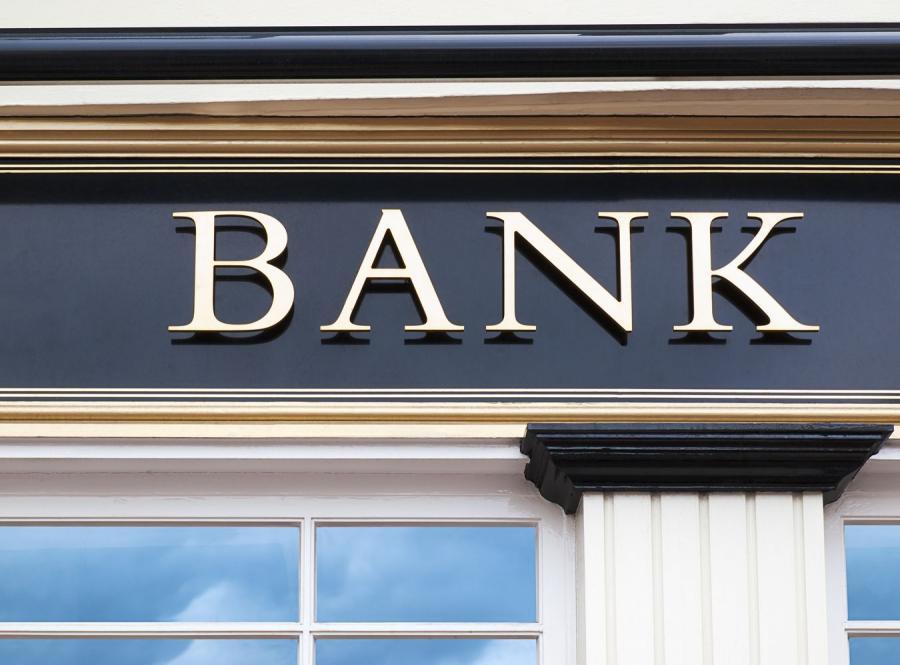Bank HSBC wycofuje się z działalności detalicznej w Polsce