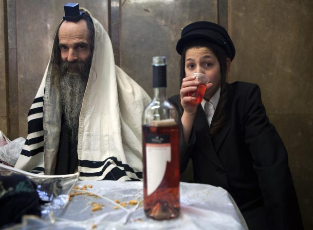 Obchody święta Purim w Izraelu