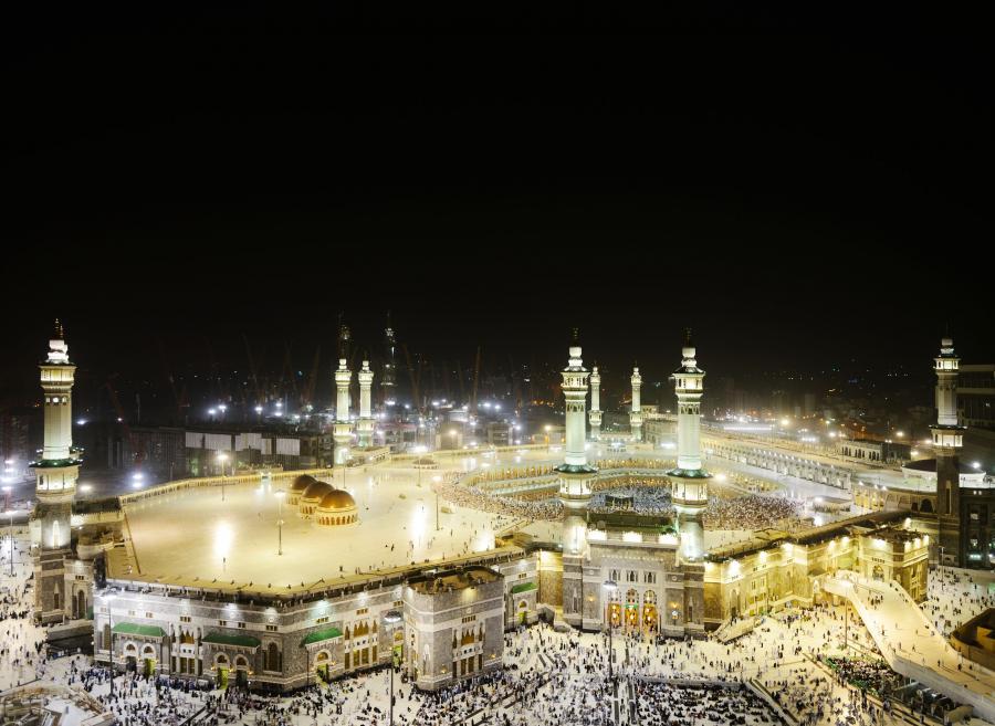 Mekka, święte miejsce islamu