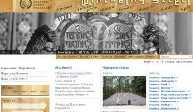Rusza żydowski portal społecznościowy