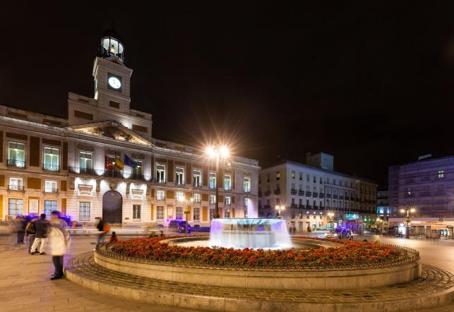 Co zobaczyć w Madrycie? - Puerto del Sol