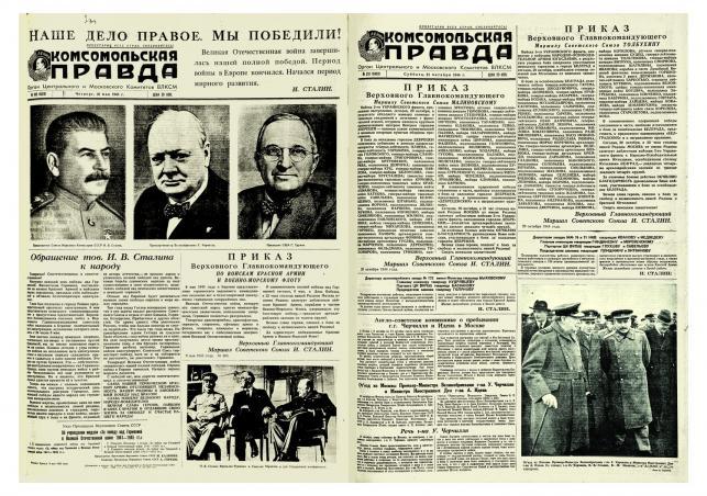"""""""Komsomolskaja Prawda"""" - pierwsze strony numerów z 1 maja 1945 roku i 21 października 1944 roku"""