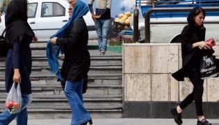 Kobiety w Iranie