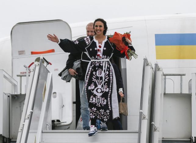 Ukraina w euforii. Tak witano zwyciężczynię Eurowizji