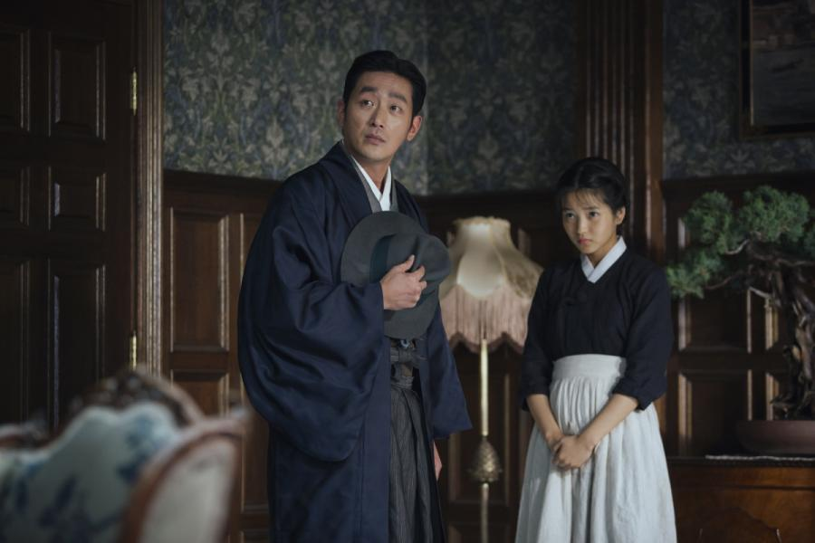 Koreański film \