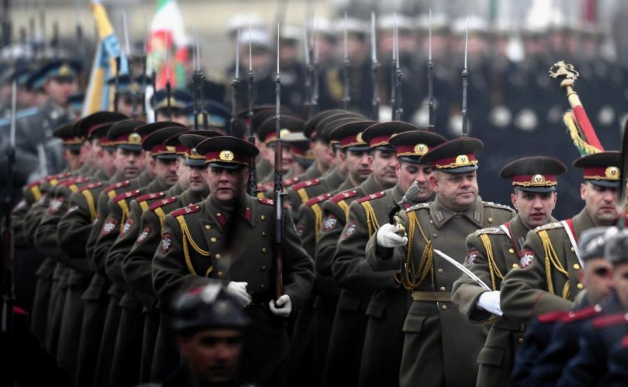 Zaprzysiężenie prezydenta Bułgarii
